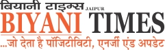 Biyani Times