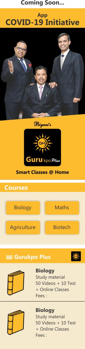 Gurukpo plus app