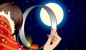 Karwa Chauth 2020: चार नवंबर को कब दिखेगा चांद