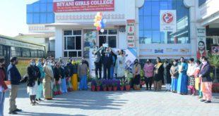 बायकन-2020 का समापन: ओम थानवी रहे मुख्य अतिथि