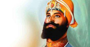 Guru Govind Singh Jayanti 2021: 20 January, Important Day